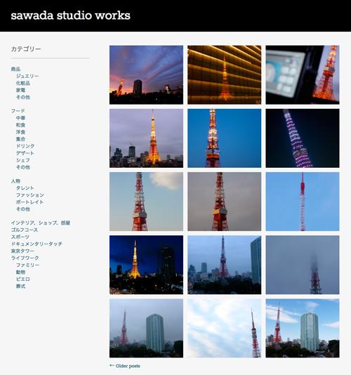 スクリーンショット-2015-02-23-18.36.01.jpg