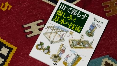 20111204_3870.jpg
