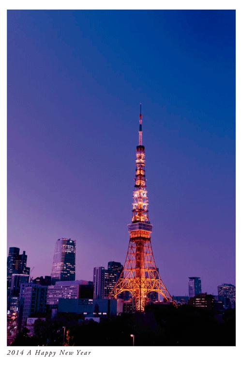 2014年賀-2.png