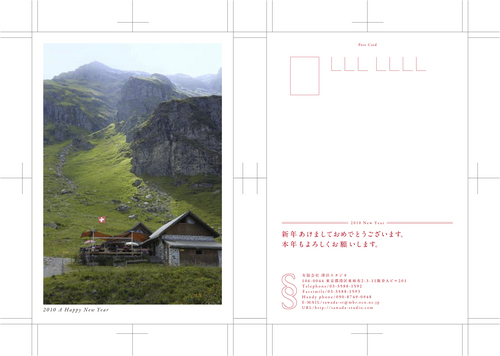 Sawada-2010.jpg